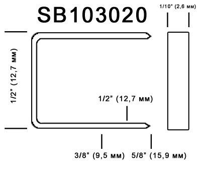 Скобы SB 103020 для монтажа георешетки